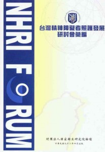 B-09 cover