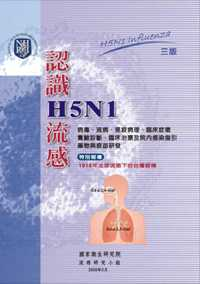 B-33 cover 1